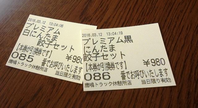 DSC05130.JPG
