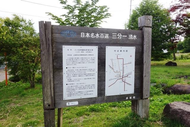 DSC07464.JPG