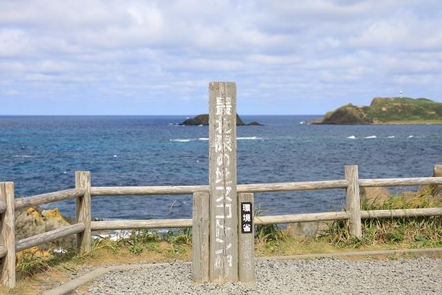 スコトン岬2.JPG